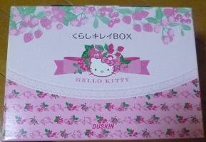 キティちゃんボックス.JPG