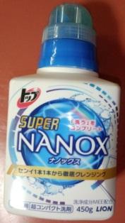 ナノックス.JPG