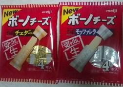 ボーノチーズ.JPG