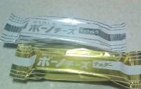 ボーノチーズ 開封.JPG