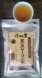 黒豆ヤーコン茶.JPG
